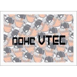 DOHC VTEC