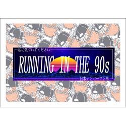 SLAP Running in the 90s